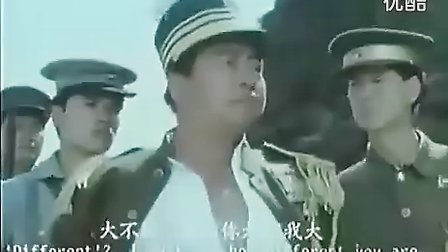 林正英经典鬼片系列【捉鬼合家欢】.高清国语