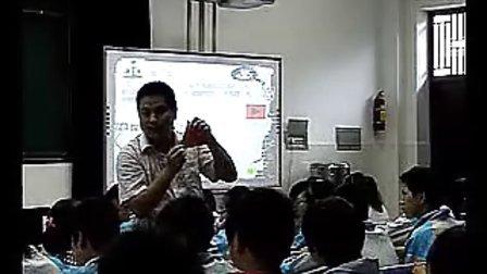 等腰三角形人教版八年级初中数学电子白板优质课教学视频专辑