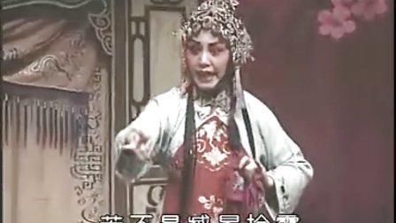 """晋剧《富贵图》之""""家住长安城"""" 陈红"""