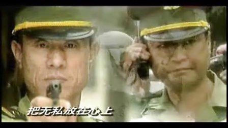 电视剧《没有浪漫》片头曲