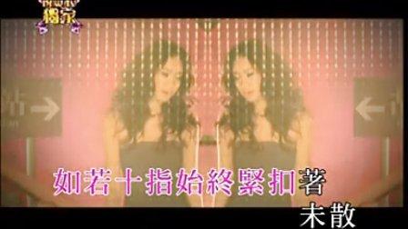 吴雨霏 - Here We Are Neway完整KTV