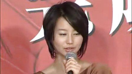 映画『クロサギ』DVD BOX 特典 完成记者发表会 试写会