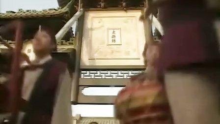 金蛇郎君 粤语 01