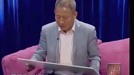 """【财富名人堂】:严介和的七次""""改革开放""""(下)"""