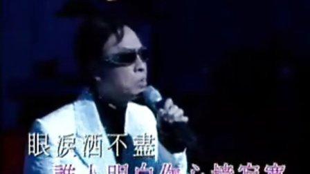 戏剧人生(03)叶振棠