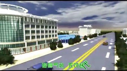 光山县上官岗农产品批发市场全三维电脑漫游动画广告