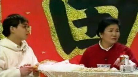 小品《吃饺子》赵丽蓉 李文启等