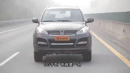 胖哥试车第58期 试驾江铃驭胜S350 SUV视频