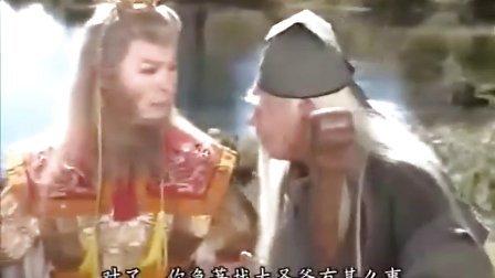 陈浩民版雲海翻騰孫悟空高清版国语15