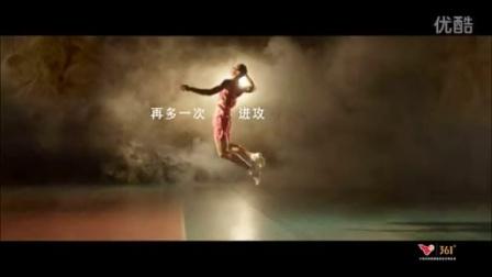 361°中国排球联赛 4