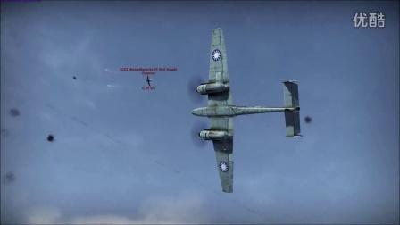 战争雷霆1.39 Bf-110C4历史模式随机比赛视频