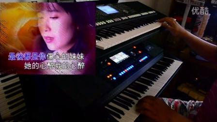 你究竟有几个好妹妹 电子琴 by 美得理A1000 S950