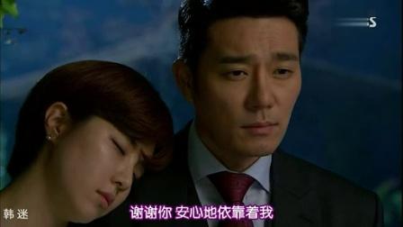 [好好长大的女儿荷娜][第115集][韩语中字] 姜艺淑 姜恩卓 白承熙