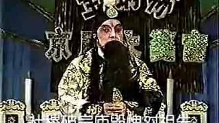 京剧 哭祖庙 徐建忠