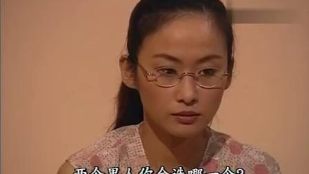 情事缉私档案07