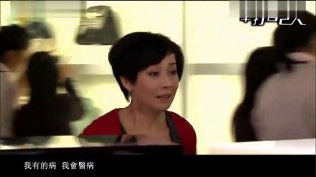 《毕打自己人》MV重口味