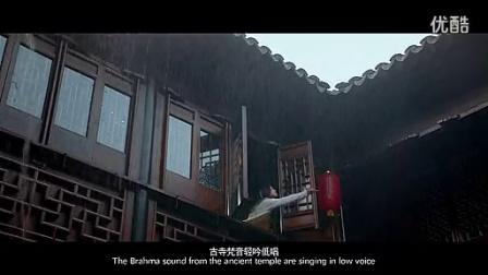 韩雪《苏州情书》主题曲