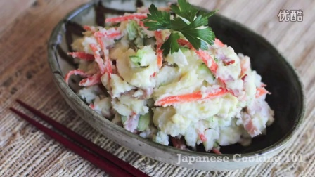 土豆沙拉 Potato Salad Recipe