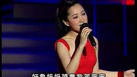 杨钰莹-月亮船 2002年北京演唱会