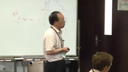 Shijin DING: On the Dynamical Q-tensor Models of Liquid...