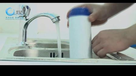 净水器十大品牌排名之首威世顿纯水机安装视频【正版高清】