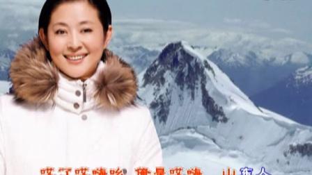 俺是山东人 刘吉泽演唱视频 刘伟牛世强原创