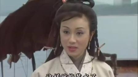西游记陈浩民版08(粤语)