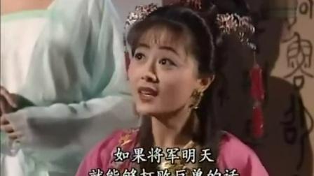 西游记陈浩民版05(粤语)