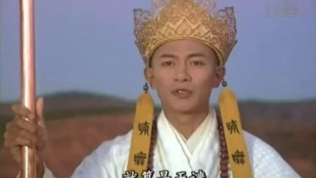 西游记陈浩民版06(粤语)