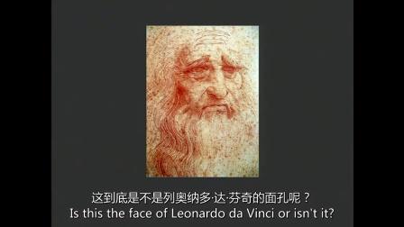 Siegfried Woldhek:找寻达·芬奇的真实面孔