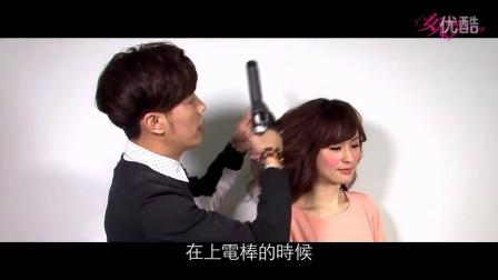 女人我最大 x 玩美发型师 黄凯凯 Kai 别再叫我姐姐了!!教你减龄发型!!!