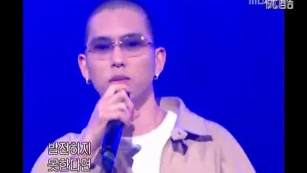 【粉红豹】N.R.G - Hit Song (MBC Music Camp 2003.04.05)