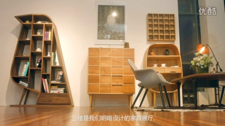 隐世小店:1305 买不到好家具就自己造 130