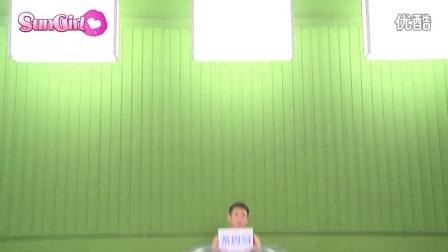 [SunGirl] (下) 夹缝球生存 之 阳光正妹战起来