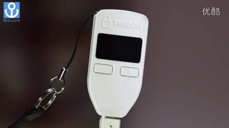 巴比特测评:Trezor硬件钱包