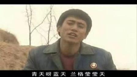 青天蓝天——电视剧《血色浪漫》插曲