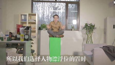【电影自习室】第三十一期  5分钟GET《鸟人》特效制作技巧!