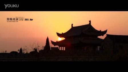 寿县宣传片《追梦寿春》TVC