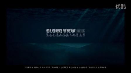 黄河博物馆-黄河形成-影视三维动画制作