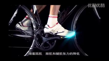 骑行锁鞋【调试安装及使用详解】——?#22235;?#24517;看!