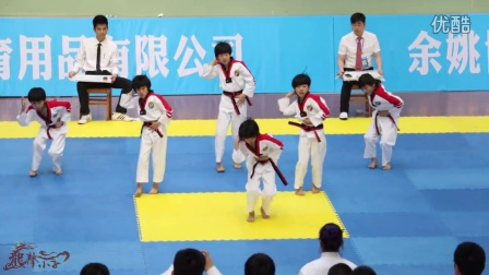 龙拳小子《男子汉》龙英一队 2015.5.1 浙江省大众跆拳道公开赛 跆拳舞比赛