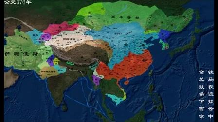 中国历史变革动态图(年记地形地图)