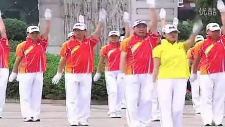佳木斯快乐舞步完整版 佳木斯广场舞 佳木斯快乐舞步第五套完整