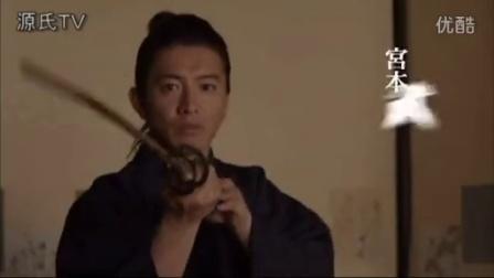 香川照之 父