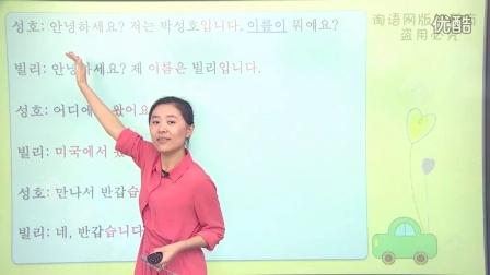 千之叶淘语网-学韩语和Bigbang对话-韩语发音-快速学韩语-免费学韩语-自学韩语-韩语在线-韩语零基础-韩语考级-韩语学习-韩语
