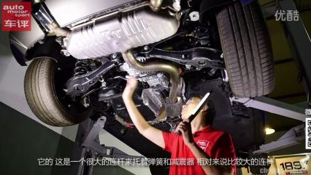 ams车评网 夏东评车 全新奥迪TT quattro版底盘解析 评测视频