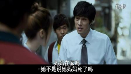 韓國電影 《公司职员 上班族》 主演- 蘇志燮 金桐俊  中字 高清
