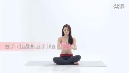 Coffee_林芊妤瑜伽教室 EP1. 教你瑜珈基本三式