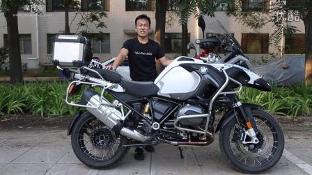 【我车我说】2015款宝马R1200GS ADV摩托车第五期_摩托威
