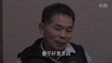 【台湾吾同牙医集团】一日全口重建,让我品尝美食每一天 // All On 6-刘先生